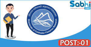 DCFR recruitment 2018 notification Apply application for 01 RA