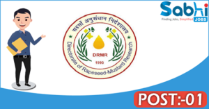 DRMR recruitment 2018 notification Apply for 01 Skilled Helper