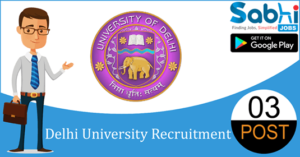 Delhi University recruitment 2018-19 notification apply for 03 OT Technician