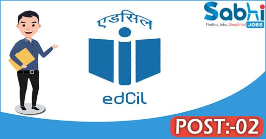 EdCIL recruitment 02 Manager