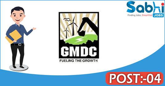 GMDC recruitment 04 Management Executive, Legal Assistant