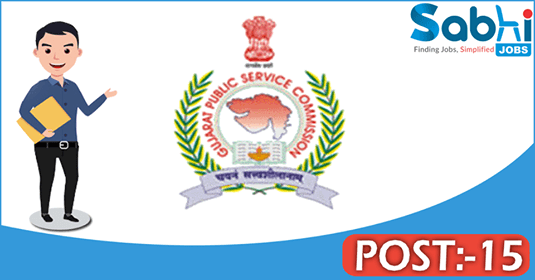 GPSC recruitment 15 Surgeon, Radiologist