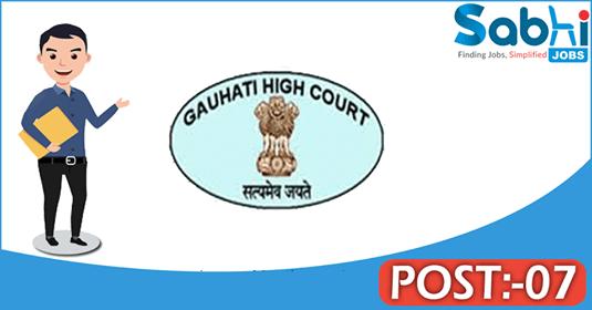 Gauhati High Court recruitment 07 Stenographer, Driver, Cook, Attender