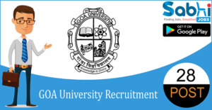 Goa University recruitment 2018-19 notification apply for 28 Lower Division Clerk, Junior Stenographer
