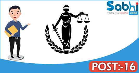 Gujarat High Court recruitment 16 Court Managers