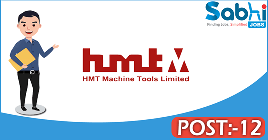 HMT recruitment 12 Joint General Manager/Dy. General Manager