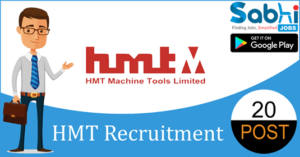 HMT recruitment 2018-19 notification Apply for 20 Project Associate