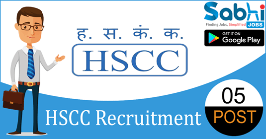 HSCC recruitment 05 Deputy Manager, Assistant Manager, Jr. Draftsman