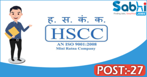 HSCC recruitment 2018 notification Apply 27 Manager, Dy. Manager, Assistant Manager