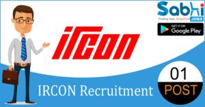 IRCON recruitment 2018-19 notification apply for 01 Supervisor