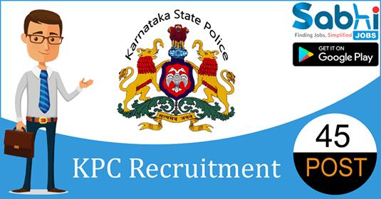 KSP recruitment 45 SI, SRSI