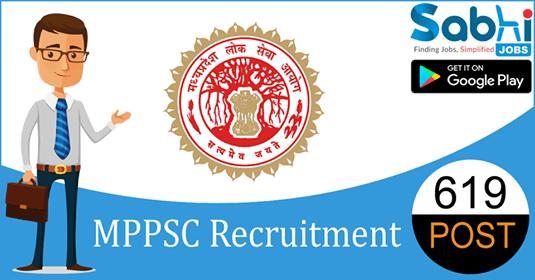 MPPSC recruitment 619 Sports Officer, Librarian
