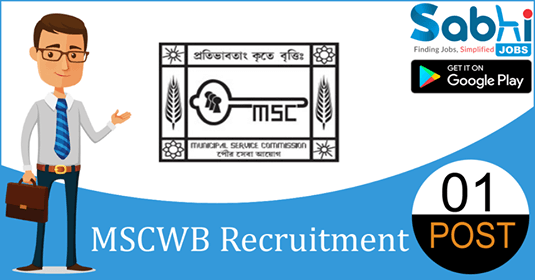 MSCWB recruitment 01 Assistant Engineer