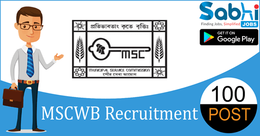 MSCWB recruitment 100 Medical Officer