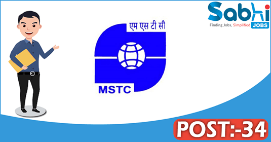 MSTC recruitment 34 Management Trainee, Assistant Manager