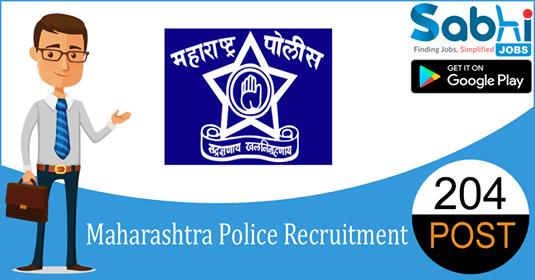 Maharashtra Police recruitment 204 Assistance Intelligence Officer