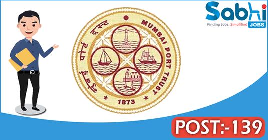 Mumbai Port Trust recruitment 139 Apprentice