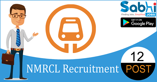 NMRCL recruitment 12 Deputy General Manager, Manager