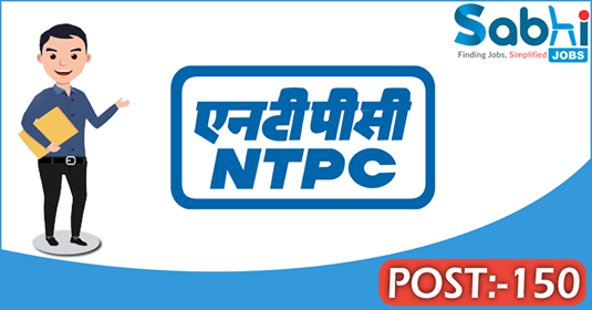 NTPC recruitment 150 Diploma Trainees
