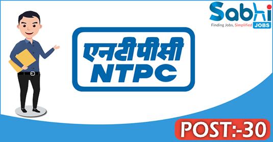 NTPC recruitment 30 Diploma Engineer