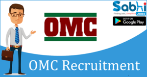 OMC recruitment 2018-19 notification apply application for Manager