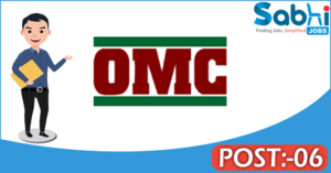 OMC recruitment 2018 notification Apply for 06 Medical Officer