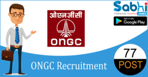 ONGC recruitment 2018-19 notification apply for 77 Field Medical Officers, General Duty Medical Officers