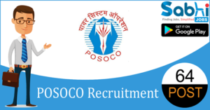 POSOCO recruitment 2018-19 notification apply online for 64 Executive Trainees