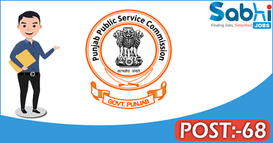 PPSC recruitment 68 Planning Officer, Assistant Mechanical Engineer