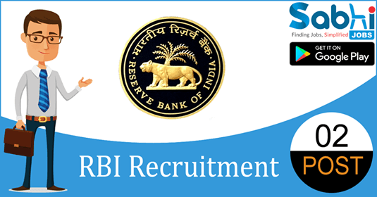 RBI recruitment 02 Part-Time Bank's Medical Consultant