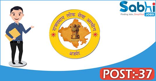 RPSC recruitment 37 Rajasthan Tehsildar Service