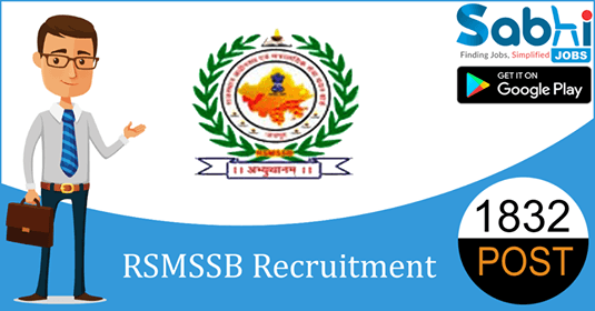 RSMSSB recruitment 1832 Agriculture Supervisor