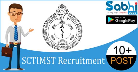 SCTIMST recruitment 10+ Apprentice in Patient Management Services