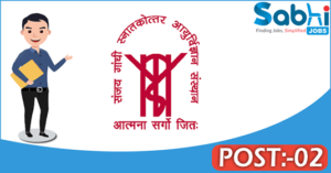 SGPGI recruitment 2018 notification Apply for 02 Senior Project Associate, Research Project Assistant