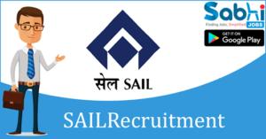 SAIL recruitment 2018-19 notification apply for RHOs, Registrars, Sr. Registrars