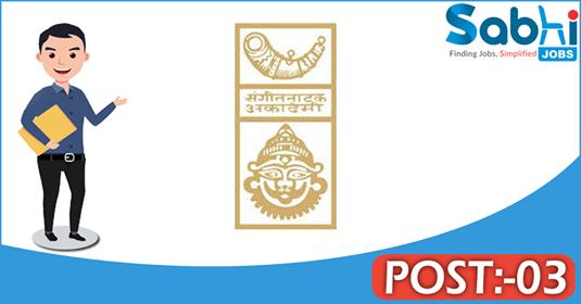 Sangeet Natak Akademi recruitment 03 Data Entry Operator, Librarian