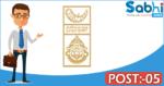 Sangeet Natak Akademi 05 Consultant