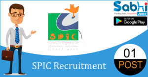 SPIC recruitment 2018-19 notification Apply for 01 Programmer