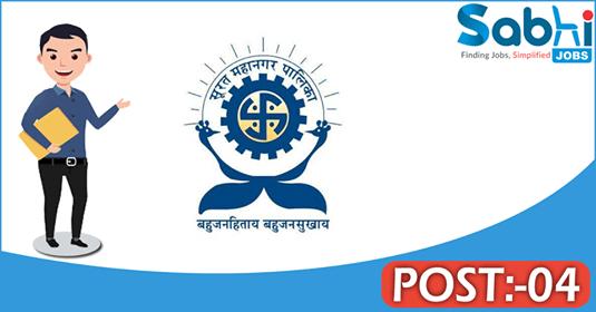 Surat Municipal Corporation recruitment 04 Field Officer