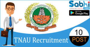 TNAU recruitment 2018-19 notification apply for 10 Assistant Director, Assistant Librarian