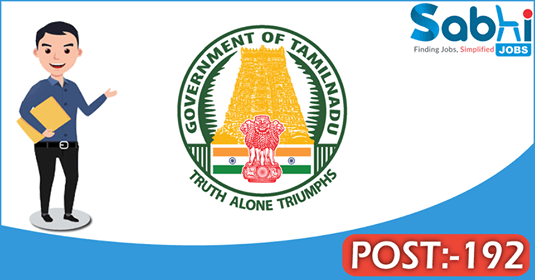TNPSC recruitment 192 Agricultural Officer