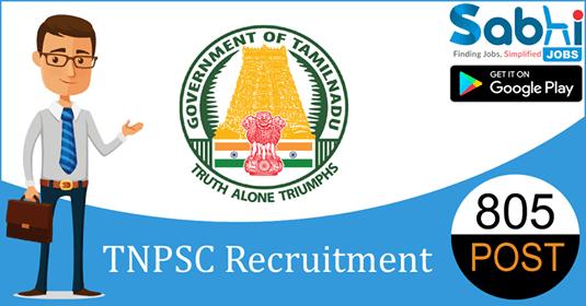 TNPSC recruitment 805 Assistant Horticultural Officer