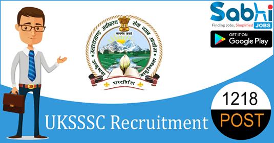 UKSSSC recruitment 1218 Forest Guard