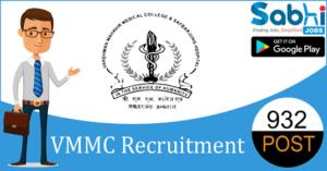 VMMC recruitment 2018-19 notification apply for 932 Staff Nurse