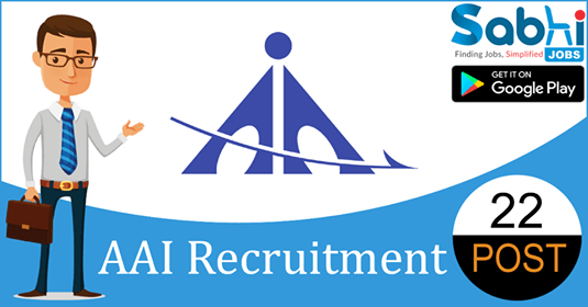 AAI recruitment 22 Site Engineer/Consultant