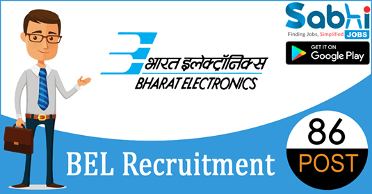 BEL recruitment 86 Deputy Engineer
