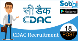 CDAC recruitment 2018-19 notification apply for 18 Project Engineer, Project Officer