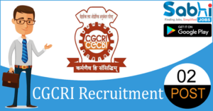 CGCRI recruitment 02 Junior Research Fellow, Project Assistant