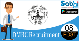 DMRC Jodhpur recruitment 08 Research Assistant, Field Worker/ Tech-III