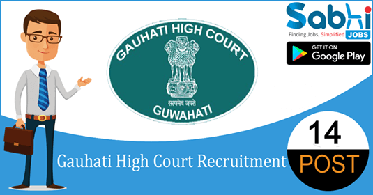 Gauhati High Court recruitment 14 Advocate